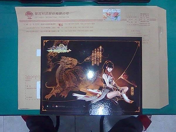 古劍2簽名板(背面)