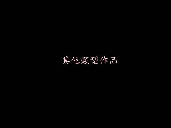 投影片89.JPG