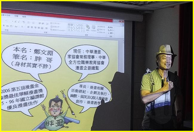 4-胖哥簡報心法撇步投影片開麥拉~.jpg