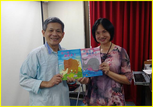 3-劉宗銘老師親贈個人繪本著作給張老師.jpg
