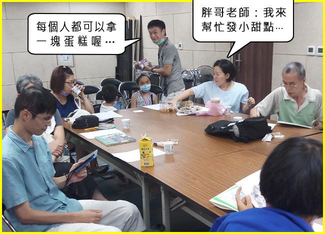 10-胖哥現場發茶點-去年漫筆獎-中華漫畫家協會獎-劉寶貝老師主動協助~.jpg