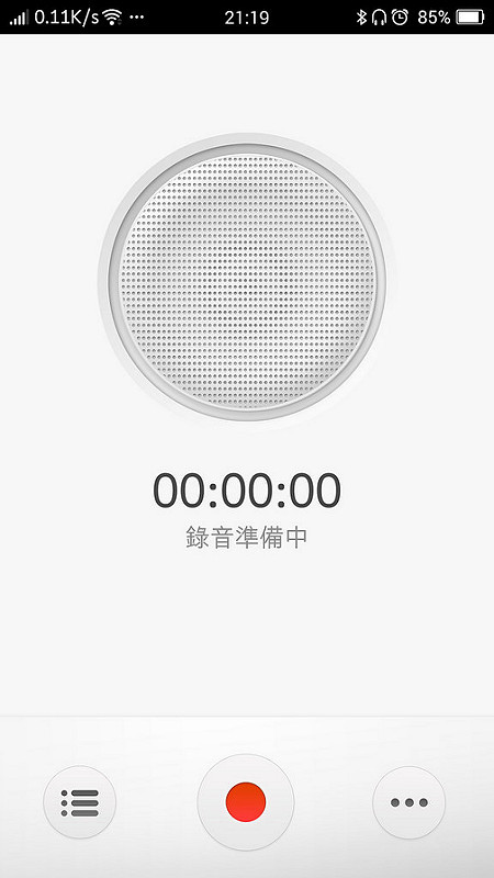 record (2)