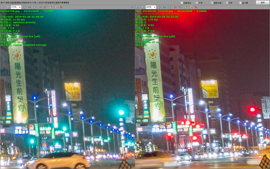 螢幕截圖 2019-03-01 02.34.42.png