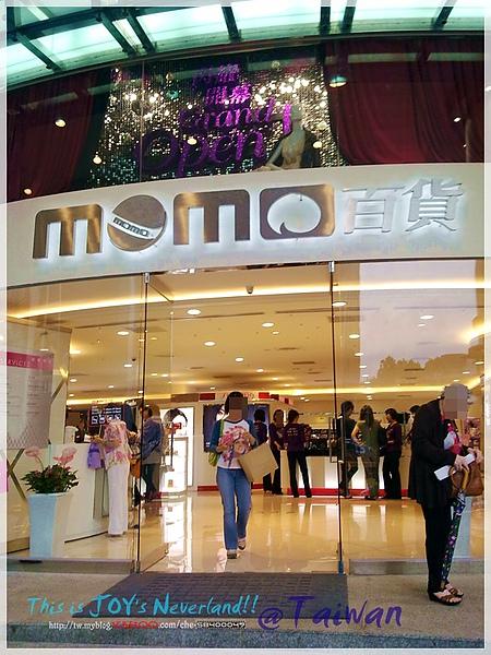 @MOMO百貨