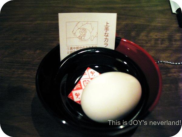 必點白煮蛋