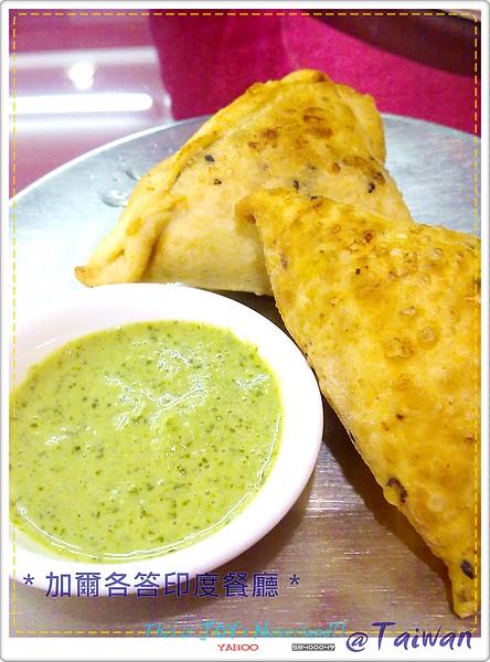 @加爾各答印度餐廳