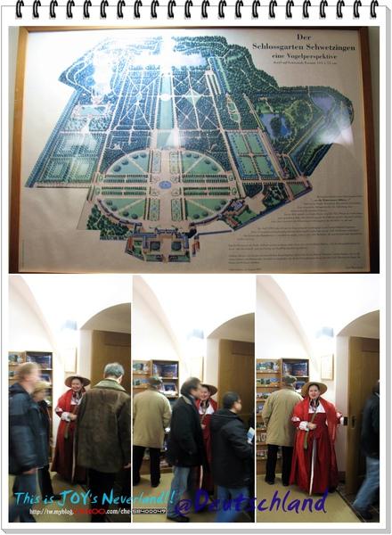 Schwetzingen Schloss.jpg