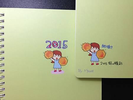 日誌小圖.JPG
