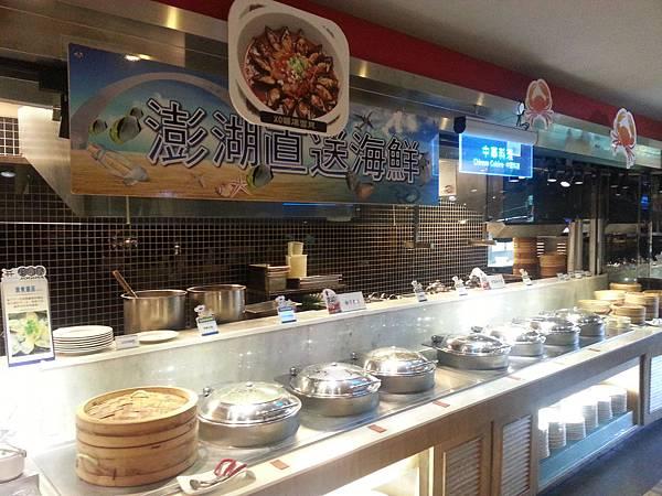 上閤屋日式料理海陸百匯
