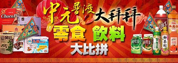 201108020431587577.jpg