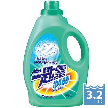 一匙靈-超濃縮洗衣精(制菌)-3.2kg.jpg