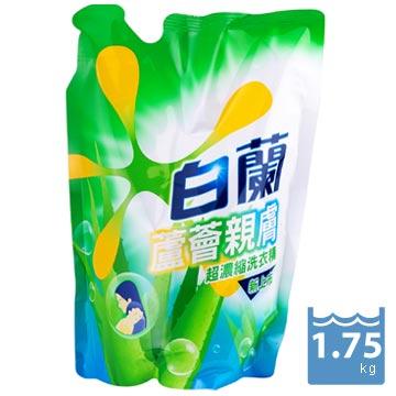 白蘭-蘆薈親膚超濃縮洗衣精補充包1.75kg.jpg