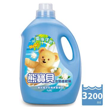 熊寶貝-(沁藍海洋香)-3200ml.jpg