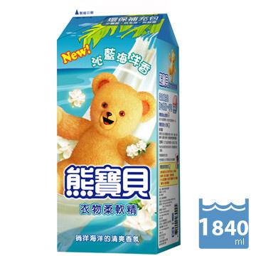 熊寶貝-(沁藍海洋香)-1840ml.jpg