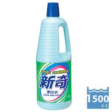 新奇-漂白水 1500ml.jpg