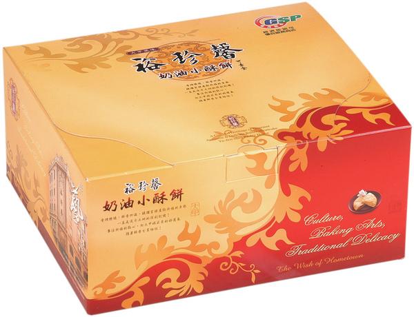 278460裕珍馨奶油酥餅-2.jpg