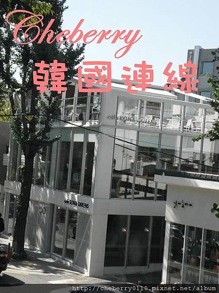 Seoul 234