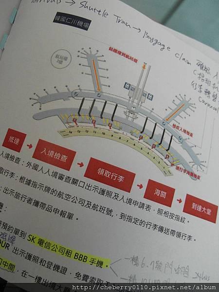 Seoul 008