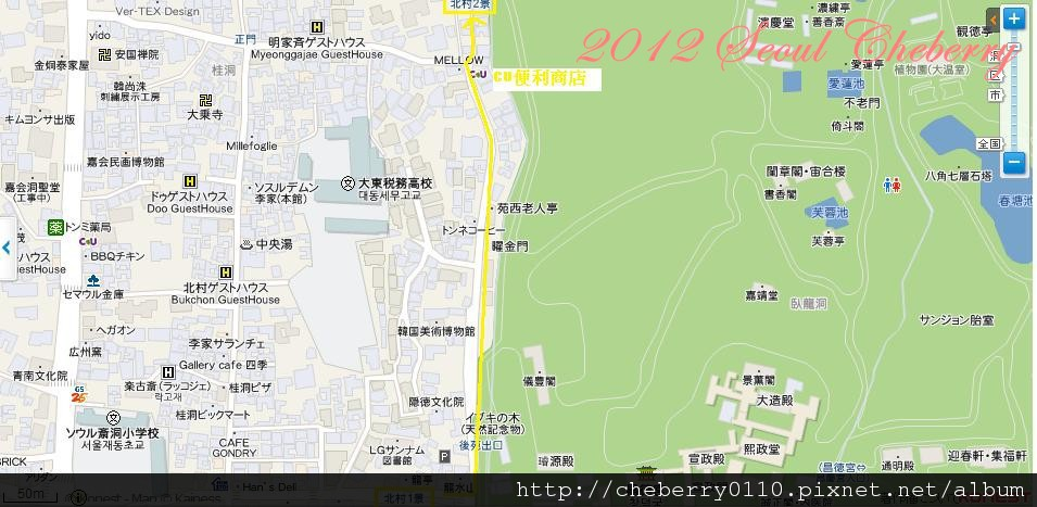 P北村二景K圖