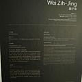 SAM_2224.JPG
