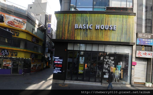 basichouse