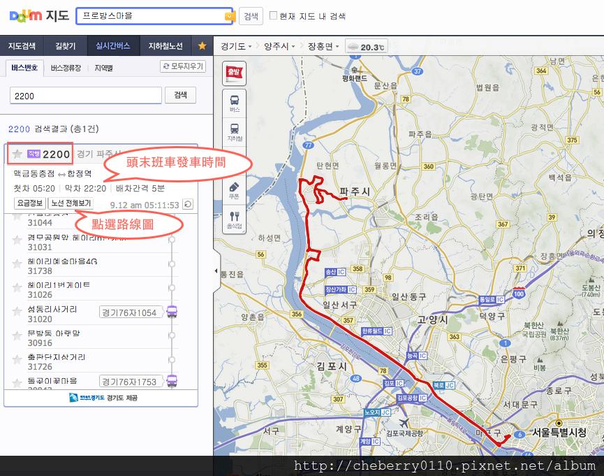 2200公車路線圖