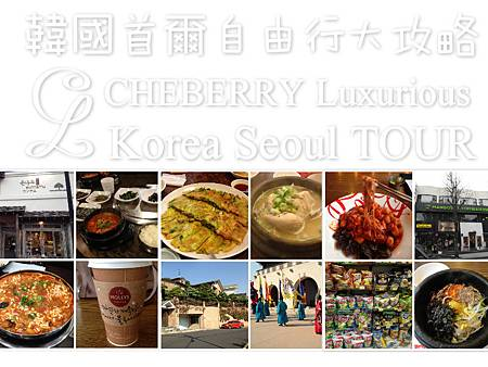korea_meitu_2.jpg