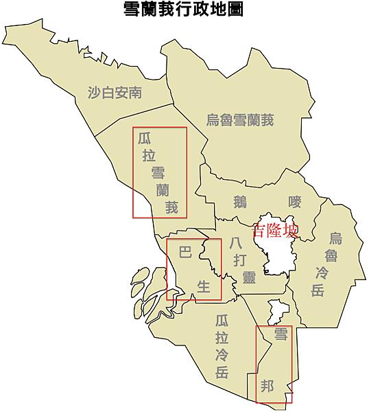 雪蘭莪行政地圖