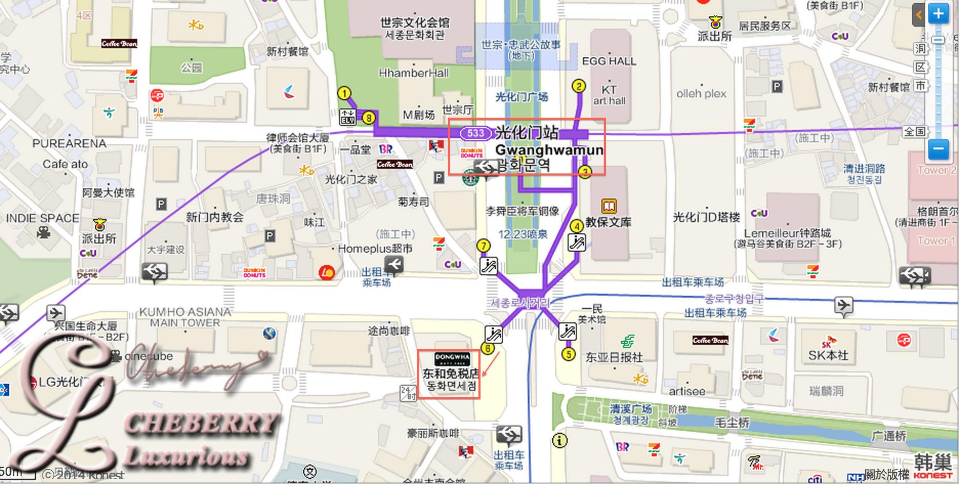 首爾上下車位置