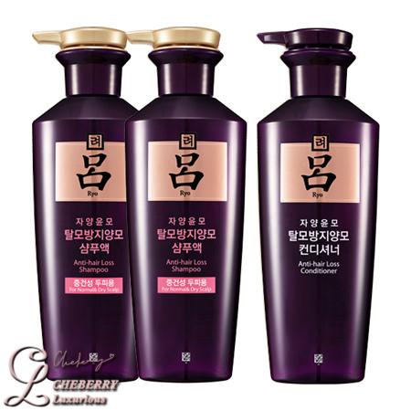Anti-hair Loss Shampoo & Rinse.jpg