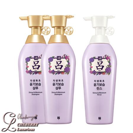 Shine & Moisture Shampoo & Rinse.jpg
