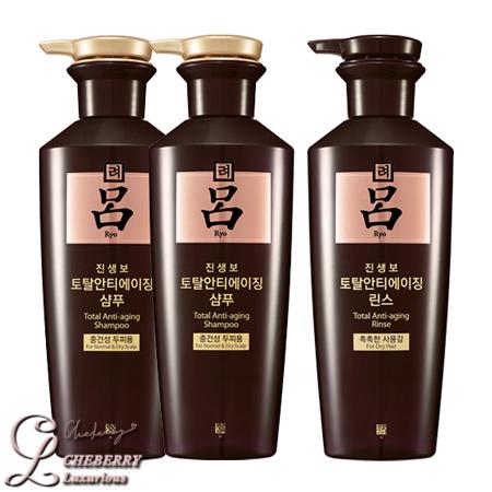 Total Anti-aging Shampoo & Rinse.jpg