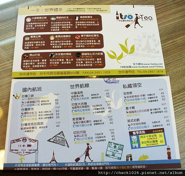 tso Tea (2)