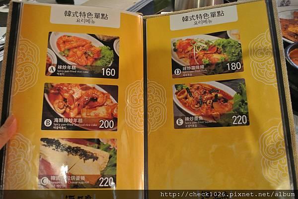淨豆腐 (2)