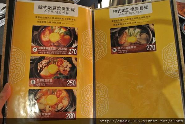 淨豆腐 (3)