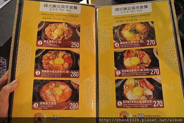 淨豆腐 (4)