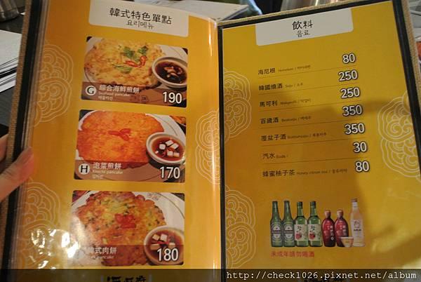 淨豆腐 (5)