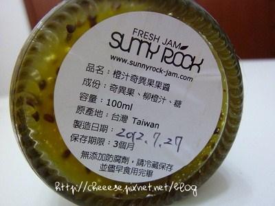 果醬瓶身底部貼紙