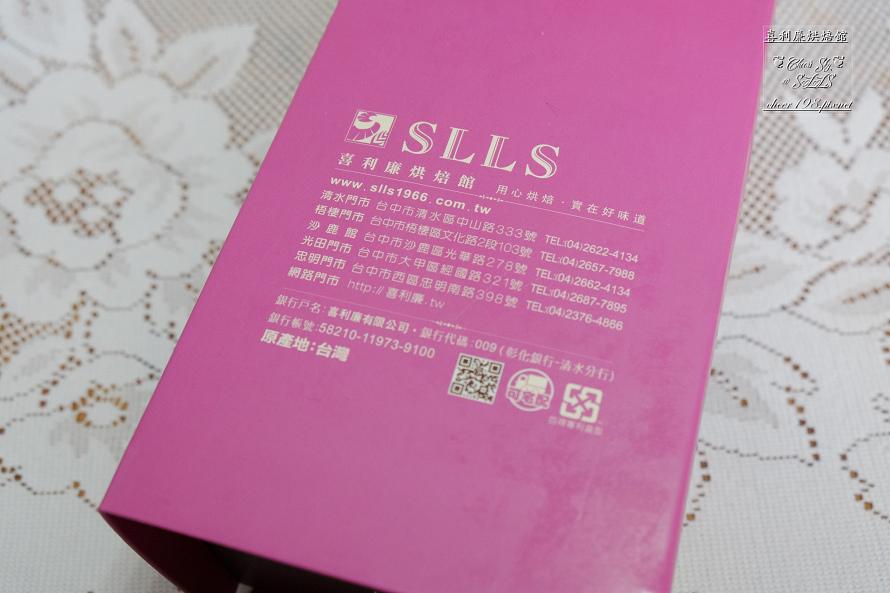 DSCF6732.jpg