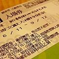 03-125.JPG