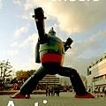 20120515_【Active】