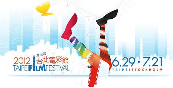Taipei2012