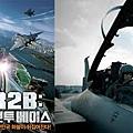 R2B 001