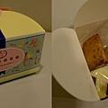 彌月蛋糕 006.jpg