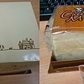 彌月蛋糕 009.jpg