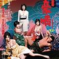 0326 3DNA_poster_1sht_keyart02