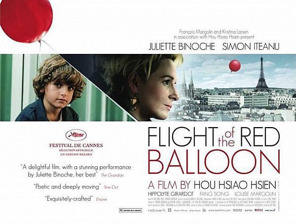 紅氣球05.jpg