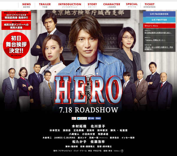 Hero2 01.png