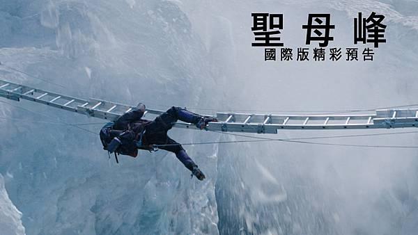 聖母峰 Everest 10.jpg
