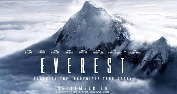 聖母峰 Everest 11.jpg